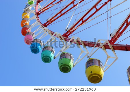 Ferris wheel carnival park ride - stock photo