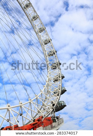 Ferris wheel fragment as a concept of entertainment - stock photo