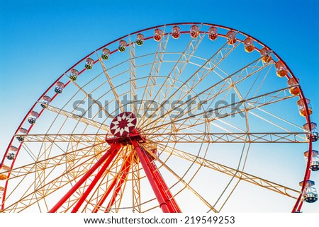 Ferris wheel in the Gorky park, Kharkiv, Ukraine - stock photo