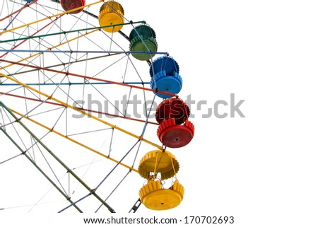 Ferris wheel isolated on the white background - stock photo
