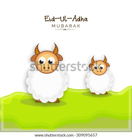 Festival of Eid-Ul_Adha. - stock photo