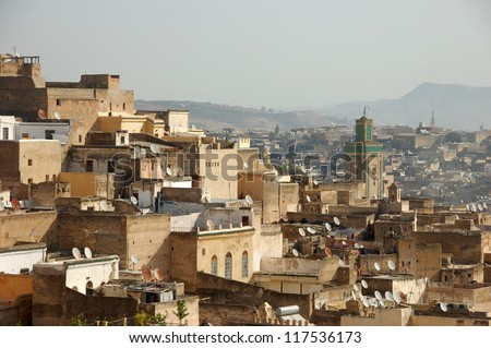 Fez Medina - stock photo