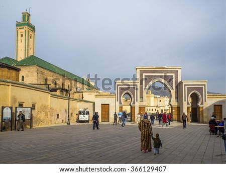 Fez, Morocco - December 14, 2015.  Citizens in Bab Rcif gate. view from Boulevard Ben Mohammed El Alaoui. Bab Rcif is a gate to ancient Fez El Bali Medina. Fez, Morocco. North Africa. - stock photo