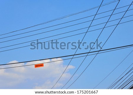 Fiber optic wires - stock photo