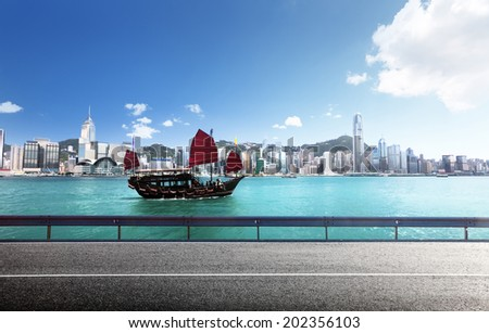 fictional road in Hong Kong harbour - stock photo