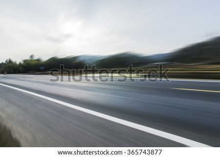 Field road - stock photo