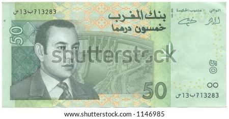 Fifty Moroccan Dirhams - stock photo