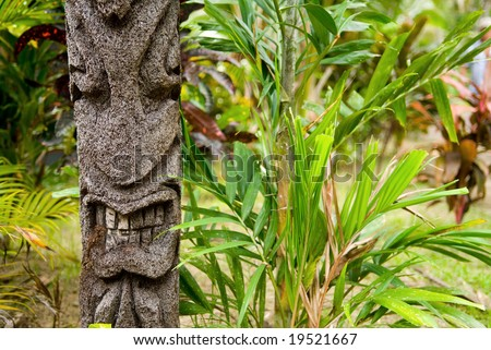 Fijian totem carved from wood. - stock photo