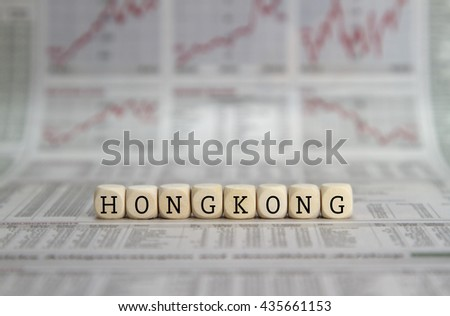 Financial place Hong Kong - stock photo