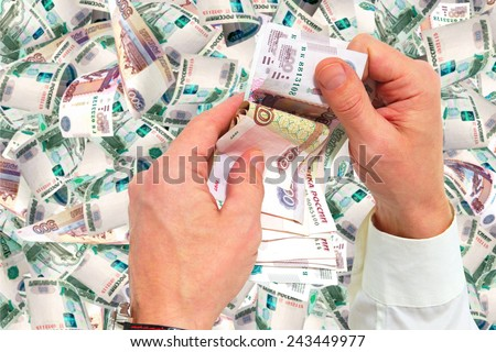 Financial transactions with the Russian currency. - stock photo