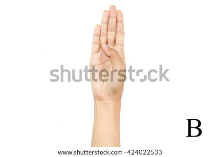 Finger Spelling the Alphabet in American Sign Language (ASL). The Letter B - stock photo