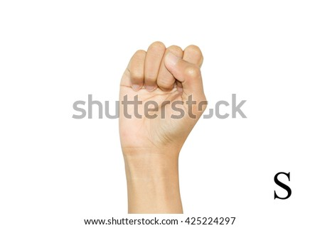 Finger Spelling the Alphabet in American Sign Language (ASL). The Letter S - stock photo