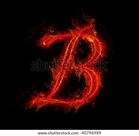B Letter In Fire Letter B - stock photo fire