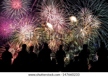 fireworks and people - stock photo