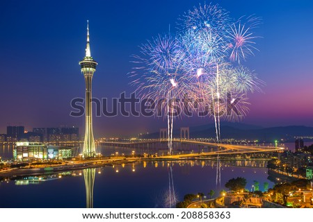 Fireworks at Macau,China - stock photo