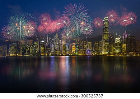 Fireworks at victoria harbour hong kong - stock photo