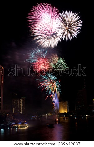 fireworks celebration - stock photo