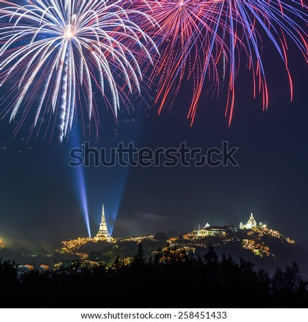 Fireworks festival in Phra Nakhon Khiri at phetchaburi province, thailand - stock photo