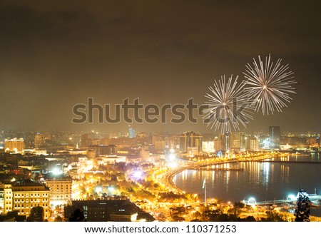 Fireworks in Baku, Azerbaijan - stock photo