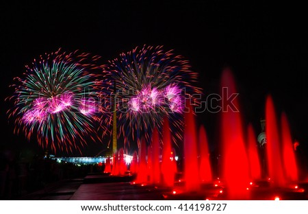 Fireworks in Victory park in honor of the 70 anniversary of the Victory of the USSR over fascist Germany in the Great Patriotic War. - stock photo