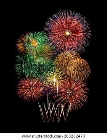 Fireworks new year celebration - stock photo