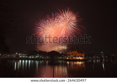 Fireworks on the closing date of the annual sporting event at Chantaburi, Thailand March 27, 2015. - stock photo