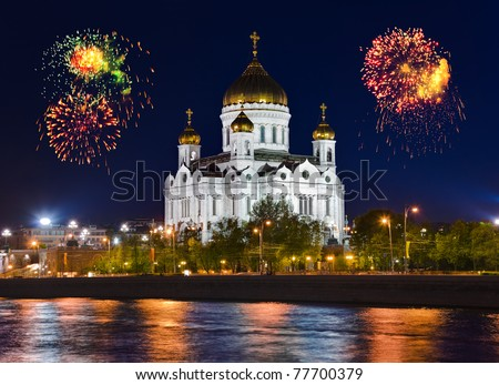 Fireworks over cathedral of Christ the Savior in Moscow (Russia) - stock photo