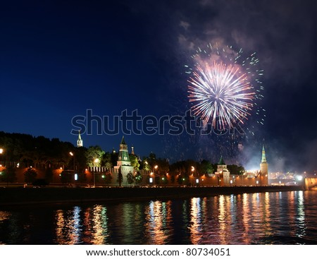 Fireworks over the Moscow Kremlin. Russia, June 12, 2011 - stock photo