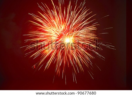 Fireworks to celebrate festival - stock photo