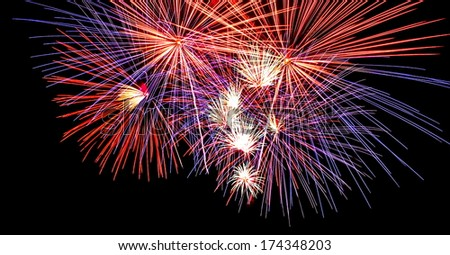Fireworks to look very beautiful - stock photo
