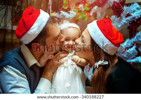 First christmas with little baby girl. Christmas mood. New year. - stock photo