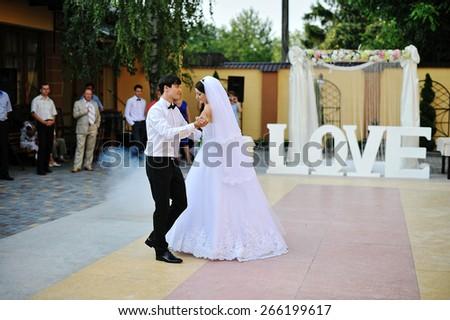 First wedding dance - stock photo
