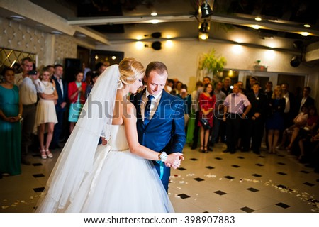 First wedding dance of maried couple - stock photo