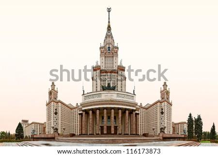 Fisheye view of MGU, Russia - stock photo