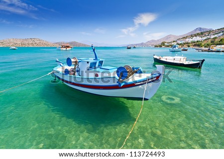 Fishing boats at the coast of Crete, Greece - stock photo