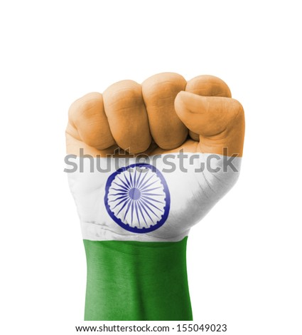 Fist of India flag painted, multi purpose concept - isolated on white background - stock photo