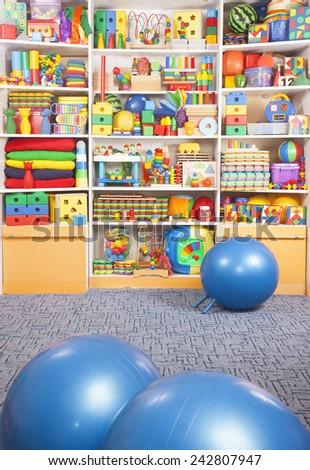 fitball in the children room - stock photo