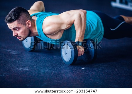 Fitness instructor at the gym  - Control your mind, conquer your body! - stock photo