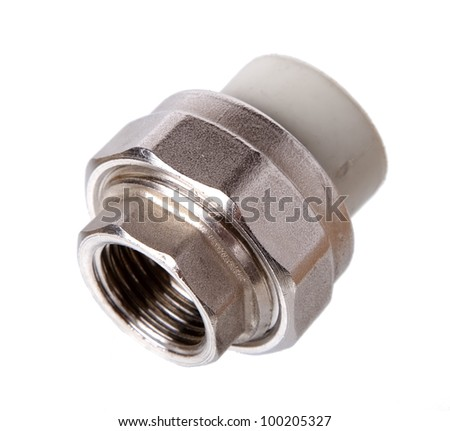 Fitting (coupler) to connect polypropylene tubes, isolated on a white background. Used to install plumbing and heating pipes made of polypropylene - stock photo