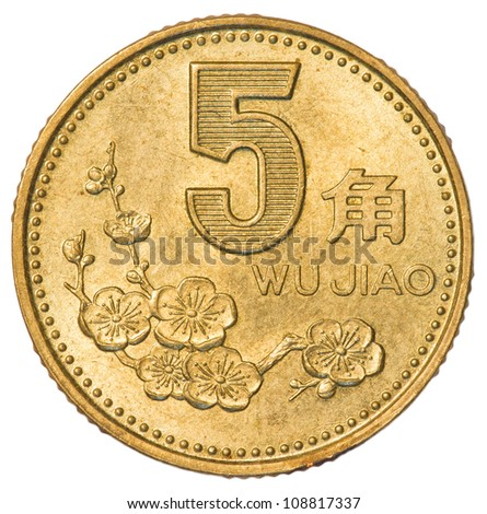 five Chinese jiao coin - stock photo