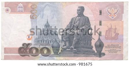 five hundred Thai Baht - stock photo