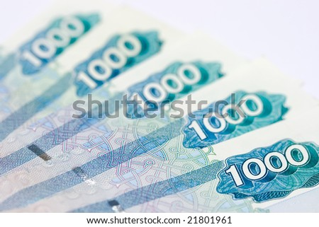 Five thousand roubles notes on the isolated background - stock photo