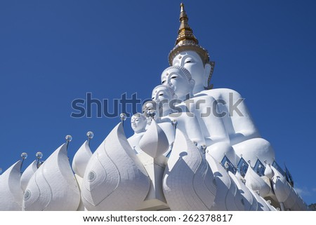 Five white buddha statue,Wat Phra That Pha Son Kaew. - stock photo