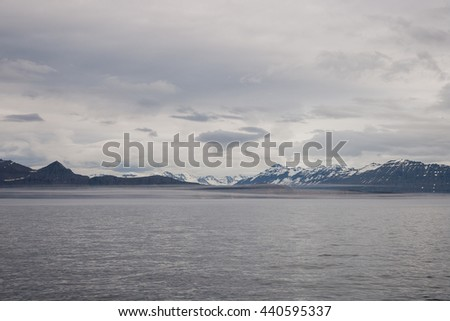 fjord landscape in east iceland - stock photo