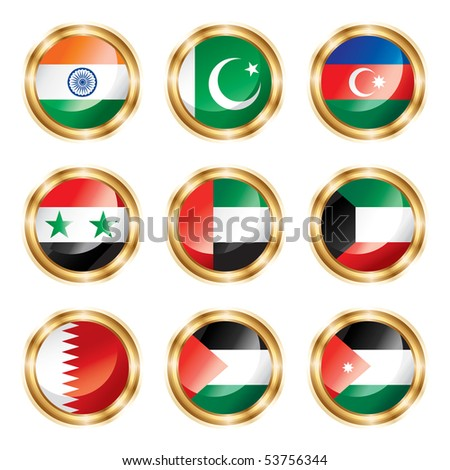 Flag buttons Asia two. JPEG version. - stock photo