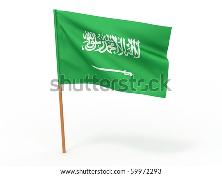 flag fluttering in the wind Saudi Arabia. 3d - stock photo