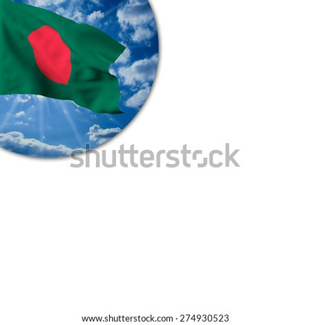 Flag of Bangladesh waving in the blue sky with white clouds in a porthole on a white background - stock photo