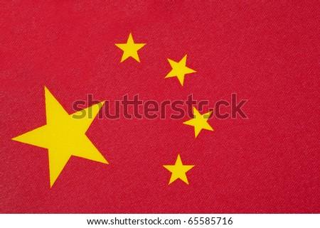 Flag of China - stock photo
