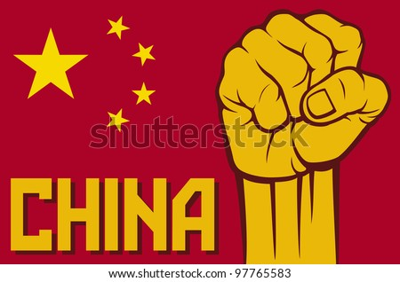 flag of china and fist - stock photo