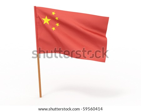 Flag of China. 3d - stock photo